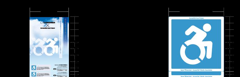 aip_002